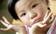 We Sponsor A Child in Mongolia Per New Patient